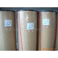 供应900mm宽,10丝厚日本进口蒸煮级CPP膜