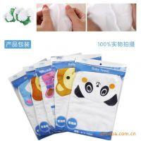 沐童小号汗巾,卡通动物造型 全棉纱布垫背巾 一包2条装 10007