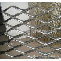 上海厂家自销自产钢拉网/镀锌钢拉网/现货库存/特殊规格可定做