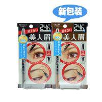 日本BCL B&C BROWLASH EX 亮眼 24小时防水两用双头眉笔 两色选