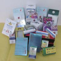 苍南印刷厂供应纸盒 纸盒包装 纸盒印刷 纸盒加工 纸盒设计