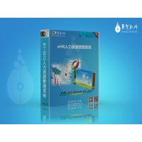惠州东宝人事管理软件珠海人事考勤系统河源薪资计时计件另有配套的硬件