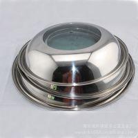 厂家直批 物美价廉 不锈钢组合盖 30-34CM不锈钢锅盖批发