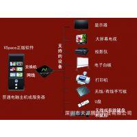 天源腾创批发商用迷你电脑主机,无盘小电脑零终端机原装正品