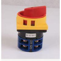厂家直销电源切断开关 LW26GS-32/04-2挂锁型电源切断开关