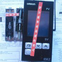 庫存现货E5AN-HSS2HH03BD-FLK AC/DC24欧姆龙电子温控器