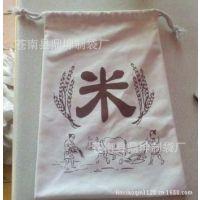 爆款厂家批发大容量束口棉布大米袋
