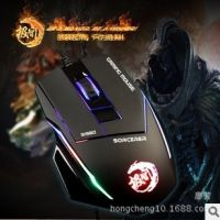 供应极智 大巫师G1980 魔兽游戏玩家鼠标 自定义编程鼠标 USB鼠标