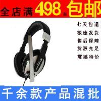 供应狼博旺no-503电脑耳机 头戴式电脑耳机耳麦 电脑游戏耳机大耳机潮