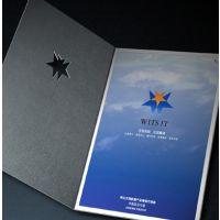 供应杭州宣传册折页印刷厂/画册印刷/广州宣传册折页印刷厂