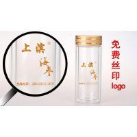 【山东】威海广告杯定制 双层水晶玻璃杯定做诗如意海参燕窝包装瓶厂家