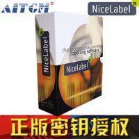 Nicelabel Pro 5 密钥版 6 专业版 条形码设计打印软件 正版价格