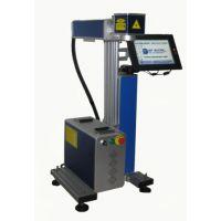 易佳码进口/国产喷码机/辣椒纸盒食品喷码机 铝板喷码机