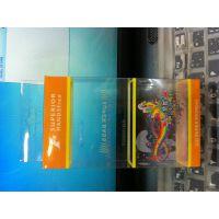 【热销】供应PVC彩盒 pvc透明彩盒 PVC包装袋