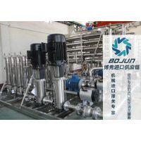 广州浓缩设备进口报关|代理|清关|流程|手续|费用博隽