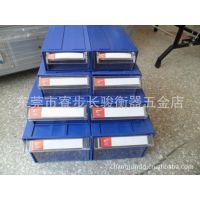 组合是零件柜 密封式零件盒 元件盒 样品盒 防静电防油ABS系列