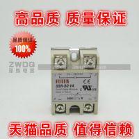 精品A级阳明 电阻型固态继电器单 固态调压器 SSR-90VA 90A