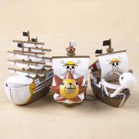 人气动漫3款海贼船拉线晃动挂件 拉线公仔批发 创意玩具 批发