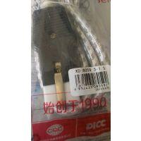 宁波良工品牌 耦合电源线 电炒锅专用 XD-8059