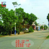 大量供应 新农村建设太阳能路灯 LED太阳能道路灯 节能太阳能路灯