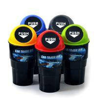 汽车车载精品 创意垃圾箱 水杯型便携式车载垃圾桶高档迷你垃圾袋