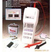 供应***经济实惠!台湾泰仕电池测试器TES-32A 电池测试器 (RS-232)