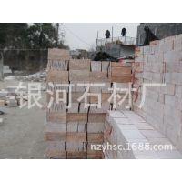 天然黄色文化石供应 商品房装修的绿色材料