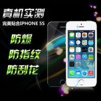 供应iphone5钢化玻璃膜防爆膜0.3mm 苹果5S 钢化膜 手机贴膜 厂家批发