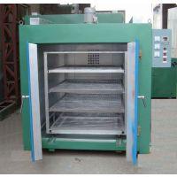 供应万能加热干燥设备 电热鼓风【恒温干燥箱】南京