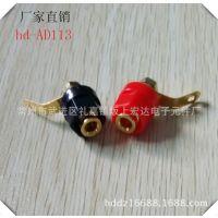 hd-AD113 六角接线柱 音响接线头 连接器带螺丝垫片注塑焊线接线