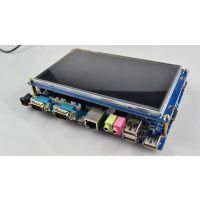 天嵌科技 TQ210V6开发板 Cortex-A8系列