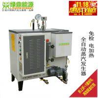 72KW免检电热蒸汽发生器,全自动电加热蒸汽发生器行业品牌