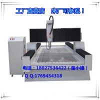 广州高强度重型石材雕刻机/工艺品加工/广告雕刻机/大理石雕刻机