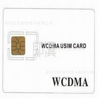 联通测试卡,安立8820测试卡,3G手机测试卡