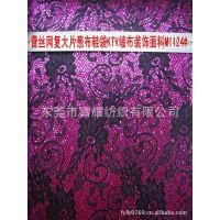 01316#蕾丝花网复大片金葱花纹,  编织鞋袋特殊皮革墙布装饰面料