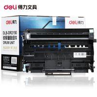 得力DLB-DR2150 黑色硒鼓组件 适用兄弟2140/2150N/7030 MFC7340