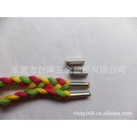 厂家供应金属头 绳子金属头 鞋带金属头