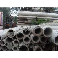 江门供应【316L不锈钢工业管】|Φ406.40*5.00规格的大口径钢管|佛山厂家直销