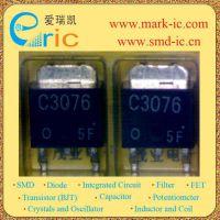 2SC3076-O 三极管 NPN 50V 2A TO-252 电源开关