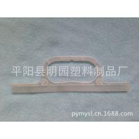 厂家直销20厘米两片扣透明高压PE薄膜包装袋热合塑料手柄