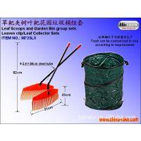 25齿超长柄塑料草耙夹与花园垃圾桶组套(M725LX)