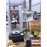 保温材料珍珠棉抗拉强度试验机、EPE材料拉力检测仪器设备