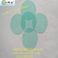 1mmpc片冲压  雕刻加工   透明pc薄片冲压各种形状  全新料