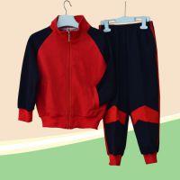 2014新款运动休闲拉链园服两件套外套 厂家全棉幼儿园园服套装批