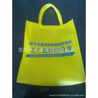低价定做无纺布袋子购物袋 环保袋 折叠钱包式手提袋纸袋定做批发
