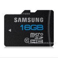 批发Samsung三星TF16G内存卡 microSD手机卡 C10 高速 数码存储卡