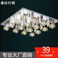 弗伦现代简约LED水晶灯吸顶灯具长方形客厅灯时尚卧室灯餐厅灯饰