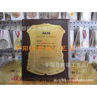 厂家直供 特价定制精美 木质奖牌 亚克力奖牌 通用奖牌