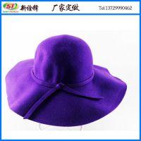 春秋冬季羊毛呢子大檐帽 紫色英伦礼帽时装帽 户外遮阳定型礼帽