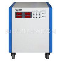 华南总代 青岛仪迪 MP81010TM 程控式 单相交流变频电源 10kVA